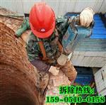 新疆烟囱拆除-人工拆除新闻