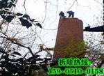 吐鲁番烟囱拆除-人工拆除新闻