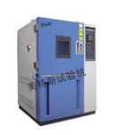 土工布抗氧化性能老化箱-执行标准热老化特性