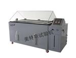 土工布抗酸、碱液性能试验箱-双层箱体-执行标准国标制造