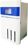 工业在线钠度计,上海博取仪器钠离子在线检测,在线钠度计