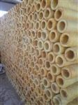电厂保温玻璃棉管壳价格,报价@新闻中心