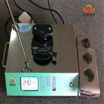 口罩检测智能集菌仪,不锈钢集菌仪