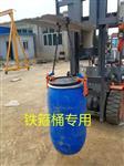200公斤�F箍法�m桶�S玫蹉Q>200升大�_口抱箍桶吊�b工具哪里有?