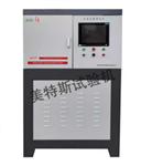 智能化导热系数测定仪-执行标准Q/CR549铁标