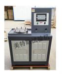 土工合成材料耐静水压JBO手机版介绍@企业动态