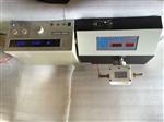 干粉灭火剂电绝缘性测试仪生产厂家