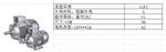 1LE1001-0BB33-3MA4-ZH00希而科 欧洲SIEMENS西门子1LE1系列优势供应