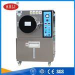 PCT-35太阳能PCT高压加速老化试验箱