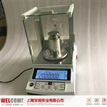 实验室2公斤0.001g高精度电子天平