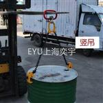 200公斤大油桶用什么工具�能�上�p松的卸下�恚�