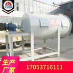 郑州预拌砂浆混合机