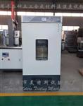 土工合成材料调温调湿箱-不锈钢内胆-温湿度可调