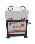 磨片机--环保型-带吸尘器