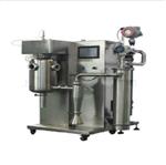 连续式常压有机溶剂喷雾干燥机