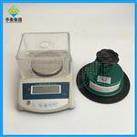 织物克重仪套装,克重测量仪