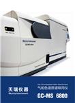 GCMS6800ROHS2.0领苯检测仪