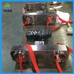 EBW-2D-5t板环测力计