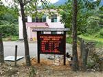 北京人造工园负氧离子监测系统 同步全彩屏负氧离子监测系统