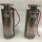 QN65-10-3不锈钢大流量潜水泵
