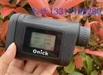 带防抖功能测距仪欧尼卡总代理3000X也是全站仪
