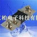 500A锰铜分流器