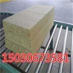 上海矿棉岩棉板价格|厂家@实验成果