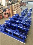 G50-1高粘度单螺杆泵