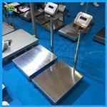 0-150kg电子秤,材质304不锈钢台秤
