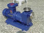 ZQQ不锈钢自吸式磁力泵