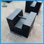 500公斤铸铁砝码价格,M2级别标准砝码尺寸