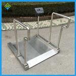 不锈钢轮椅透析秤,透析室电子秤
