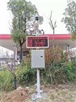 TVOC在线检测仪传感器 尾气VOC有机挥发物现场监测设备实时报价