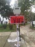 河南堆场施工扬尘监测系统报价