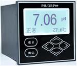 单电流输出在线PH计