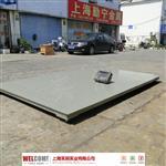 多少钱上海耀华1-3吨电子地磅秤、电子平台秤