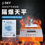 3000g/0.01g防爆电子天平秤 精度0.01g的防爆天平价格