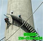 烟囱安装折梯-转梯施工技术方案