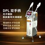 进口DPL光子嫩肤仪紧致除皱 光子嫩肤的效果