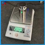 2kg精度0.1g/南京2公斤电子天平秤多少钱