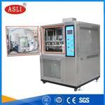 环境试验箱快速温变标准