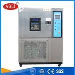 四川高低温快速温变试验箱规格