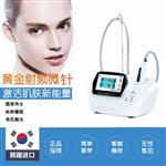 韩国进口V纳斯黄金射频微针 肌肤紧致提升 治疗痘痘肌多功能美容仪器
