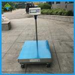 移动式电子称,30公斤带立杆电子台秤