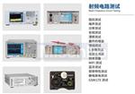 USB 2.0信号质量测试选件,测试夹具,一致性测试