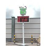 寿阳县建设工地扬尘视频监控系统 可联网政府平台扬尘视频监控系统