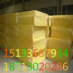 天水玻璃棉纤维板价格信息@最新消息