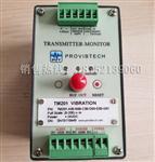 TM201-A00-B00-C00-D00-E00-G00轴振动变送保护表