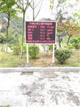 湖南邵阳风景区负氧离子监测系统厂家