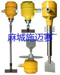 料位开关阻旋式WP-RS-301-C可垂直安装